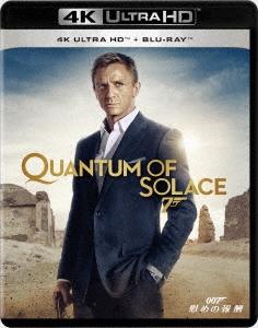007/慰めの報酬 [4K Ultra HD Blu-ray Disc+Blu-ray Disc] Ultra HD