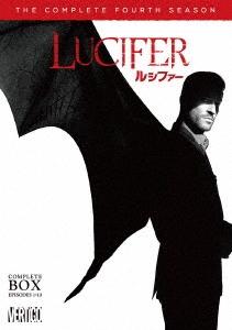 LUCIFER/ルシファー <フォース・シーズン> コンプリート・ボックス DVD