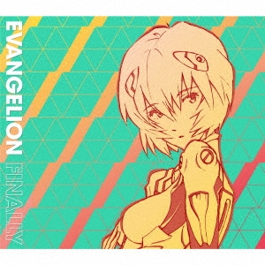 EVANGELION FINALLY<期間限定盤> CD