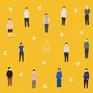 タルトのレシピ イエロー盤 Designed by aiko ver<タワーレコード限定>