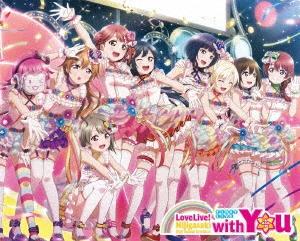 """ラブライブ!虹ヶ咲学園スクールアイドル同好会 First Live """"with You"""" Blu-ray Memorial BOX<完全生産限 Blu-ray Disc"""