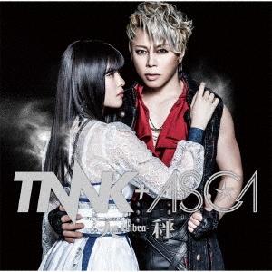 天秤-Libra- [CD+DVD]<初回生産限定盤> 12cmCD Single