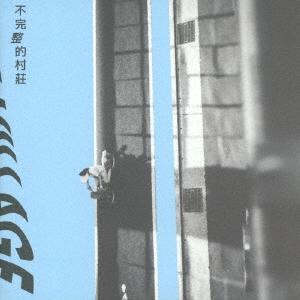不完整的村莊(The Village) CD