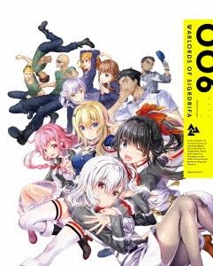 戦翼のシグルドリーヴァ 006 [DVD+CD]<完全生産限定版>