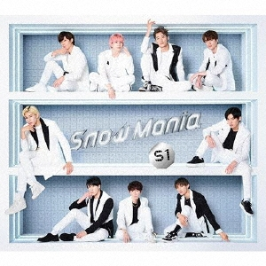 Snow Mania S1 [2CD+DVD]<初回盤A> CD