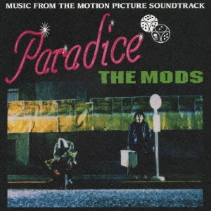 THE MODS/Paradice[MHCL-997]