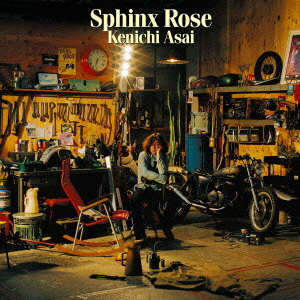 浅井健一/Sphinx Rose [BVCL-28]