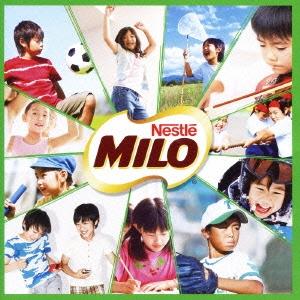 ネスレ MILO ~成長期のお子さまのための元気ソング!~