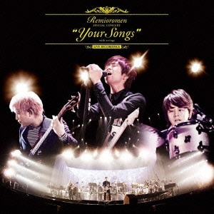 """""""Your Songs"""" with strings at Yokohama Arena<通常盤>"""