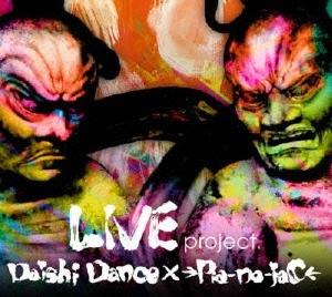 "LIVE project. ""@ ageHa, TOKYO 2010.8.14"" [DVD+CD]"