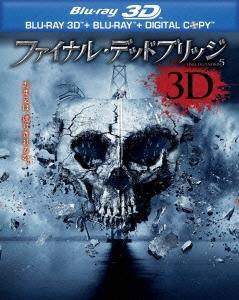 スティーヴン・クエイル/ファイナル・デッドブリッジ 3D&2D ブルーレイセット<初回限定生産版>[1000264330]