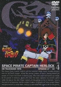 りんたろう/宇宙海賊キャプテンハーロック 4<完>[DSTD-03424]