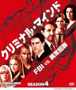 クリミナル・マインド/FBI vs. 異常犯罪 シーズン4 コンパクトBOX DVD