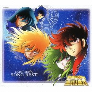 聖闘士星矢 SONG BEST[COCX-37650]