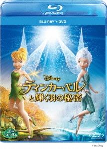 ペギー・ホームズ/ティンカー・ベルと輝く羽の秘密 ブルーレイ+DVDセット [Blu-ray Disc+DVD][VWBS-1415]