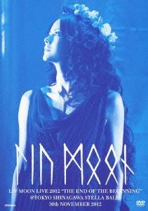 LIV MOON/LIV MOON LIVE 2012