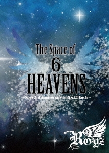 Royz/Roys 2012 SUMMER Oneman TOUR FINAL The Space of 「6」 HEAVENS〜Royz 3rd Anniversary in なんばHatch〜[BPRVD-082]