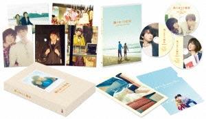 三木孝浩/陽だまりの彼女 メモリアル・エディション [Blu-ray Disc+2DVD] [TBR-24185D]