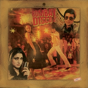ボンベイ・ディスコ 2 CD