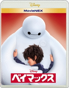 ベイマックス MovieNEX [Blu-ray Disc+DVD] Blu-ray Disc
