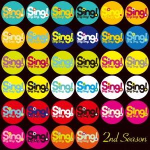 TOP8/Sing! Sing! Sing! 2nd Season<通常盤>[KICS-3196]
