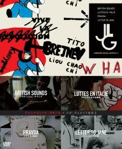 ジャン=リュック・ゴダール/ジャン=リュック・ゴダール+ジガ・ヴェルトフ集団 DVD-BOX deux [IVCF-5699]