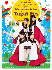 TV ANIMATION YURUYURI PRESENTS 七森中♪やがいふぇす Hibiya Open-Air Concert Hall