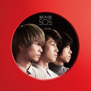 WEAVER/S.O.S./Wake me up [CD+DVD]<初回限定盤>[AZZS-50]