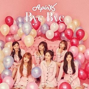 Bye Bye [CD+DVD]<初回限定盤B> 12cmCD Single