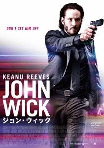 ジョン・ウィック<期間限定価格版> DVD