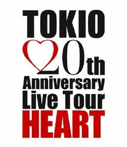 TOKIO 20th Anniversary Live Tour HEART Blu-ray Disc