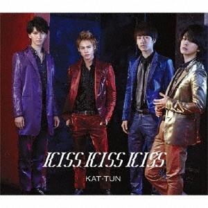 KISS KISS KISS<通常盤> 12cmCD Single
