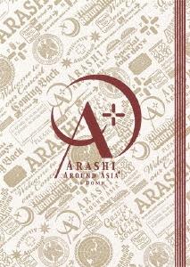 ARASHI AROUND ASIA + in DOME (スタンダード・パッケージ) DVD
