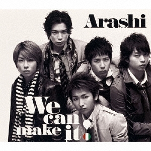 We can make it!<通常盤> 12cmCD Single