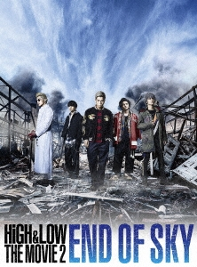 HiGH & LOW THE MOVIE 2~END OF SKY~ (通常版) Blu-ray Disc