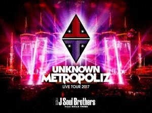 """三代目 J Soul Brothers from EXILE TRIBE/三代目 J Soul Brothers LIVE TOUR 2017 """"UNKNOWN METROPOLIZ"""" [3DVD+フォトブック] [RZBD-86529]"""