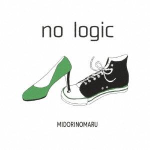 no logic