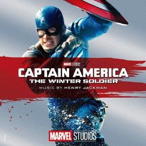 Henry Jackman/キャプテン・アメリカ ウィンター・ソルジャー オリジナル・サウンドトラック[UICY-15721]