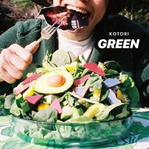 KOTORI/GREEN<タワーレコード限定>[SIT-1010]