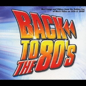 BACK TO THE 80'S [2CD+DVD]