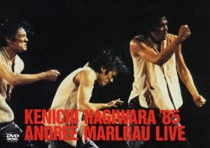 アンドレ・マルロー・ライブ DVD