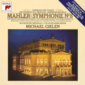 ミヒャエル・ギーレン/マーラー:交響曲第8番「一千人の交響曲」[SICC-1690]