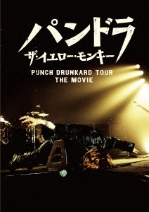 THE YELLOW MONKEY/パンドラ ザ・イエロー・モンキー PUNCH DRUNKARD TOUR THE MOVIE [BVBL-94]