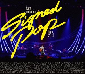 秦基博/Signed POP TOUR [AUXL-15]