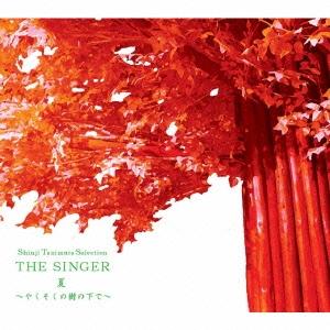 谷村新司/Shinji Tanimura Selection THE SINGER・夏~やくそくの樹の下で~ [CD+DVD] [VPCC-82646]