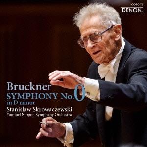 ブルックナー:交響曲第0番 SACD Hybrid