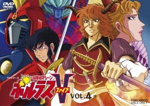 長浜忠夫/TVシリーズ 超電磁マシーン ボルテスV VOL.4  [DSTD-08939]