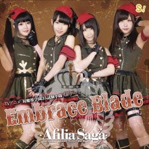 アフィリア・サーガ/Embrace Blade[YZPB-5057]
