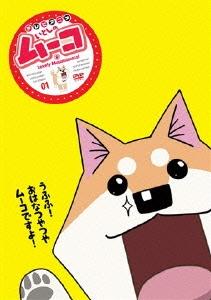 テレビアニメ いとしのムーコ 01 DVD