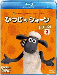 ひつじのショーン シリーズ4 2 Blu-ray Disc